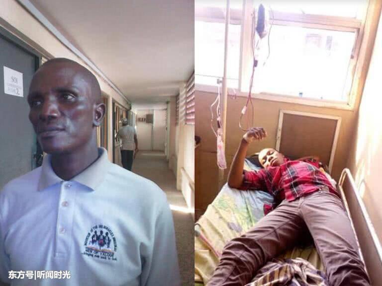 可怜!非洲17岁男孩为赚71块钱 卖掉全身近一半的血液后死亡