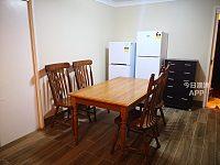 Epping    新装修房间出租 地点方便