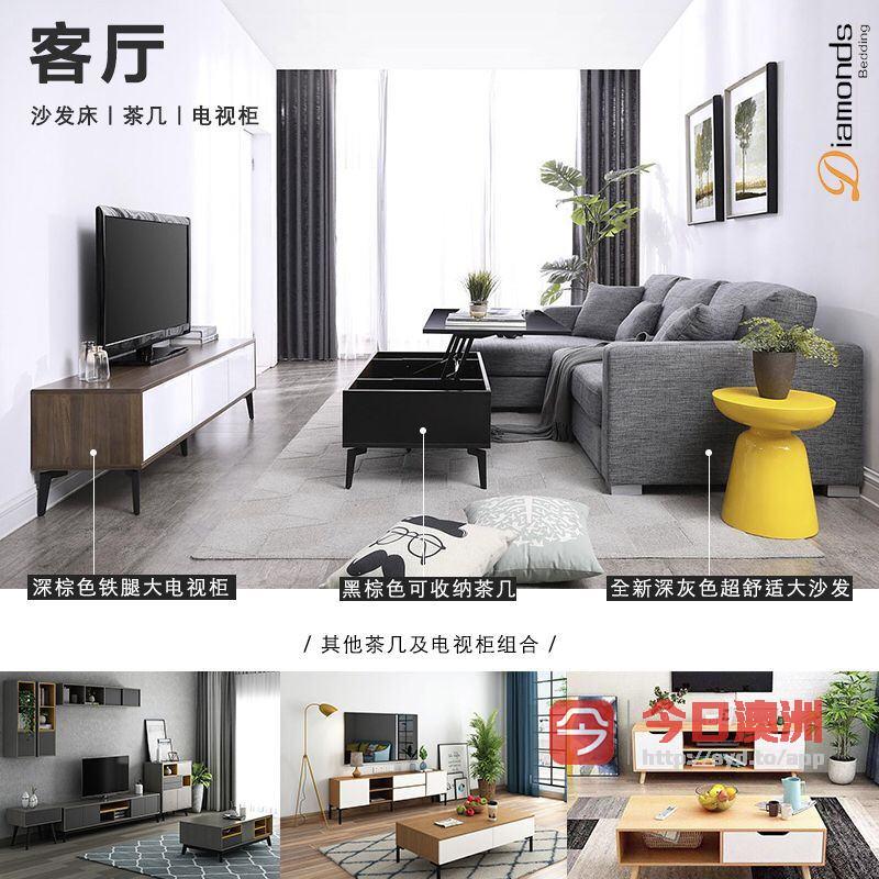 全新二手家具 皆有  wwp可看实物