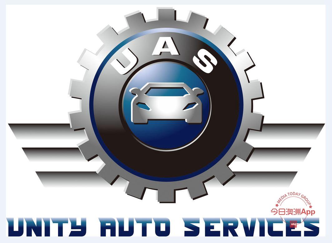 悉尼Burwood汽车保养维修专家Unity Auto Service