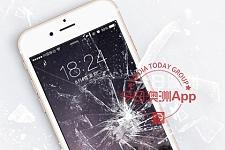 iPhone手机医生 专业上门维修手机屏幕
