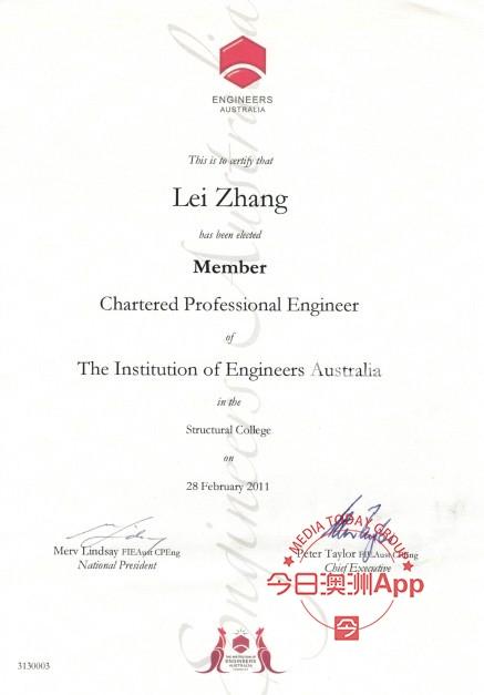 悉尼专业的注册结构工程师