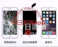专业维修苹果全系列手机修不好不收费