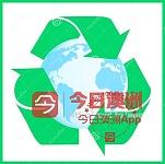 高价回收各类电子产品