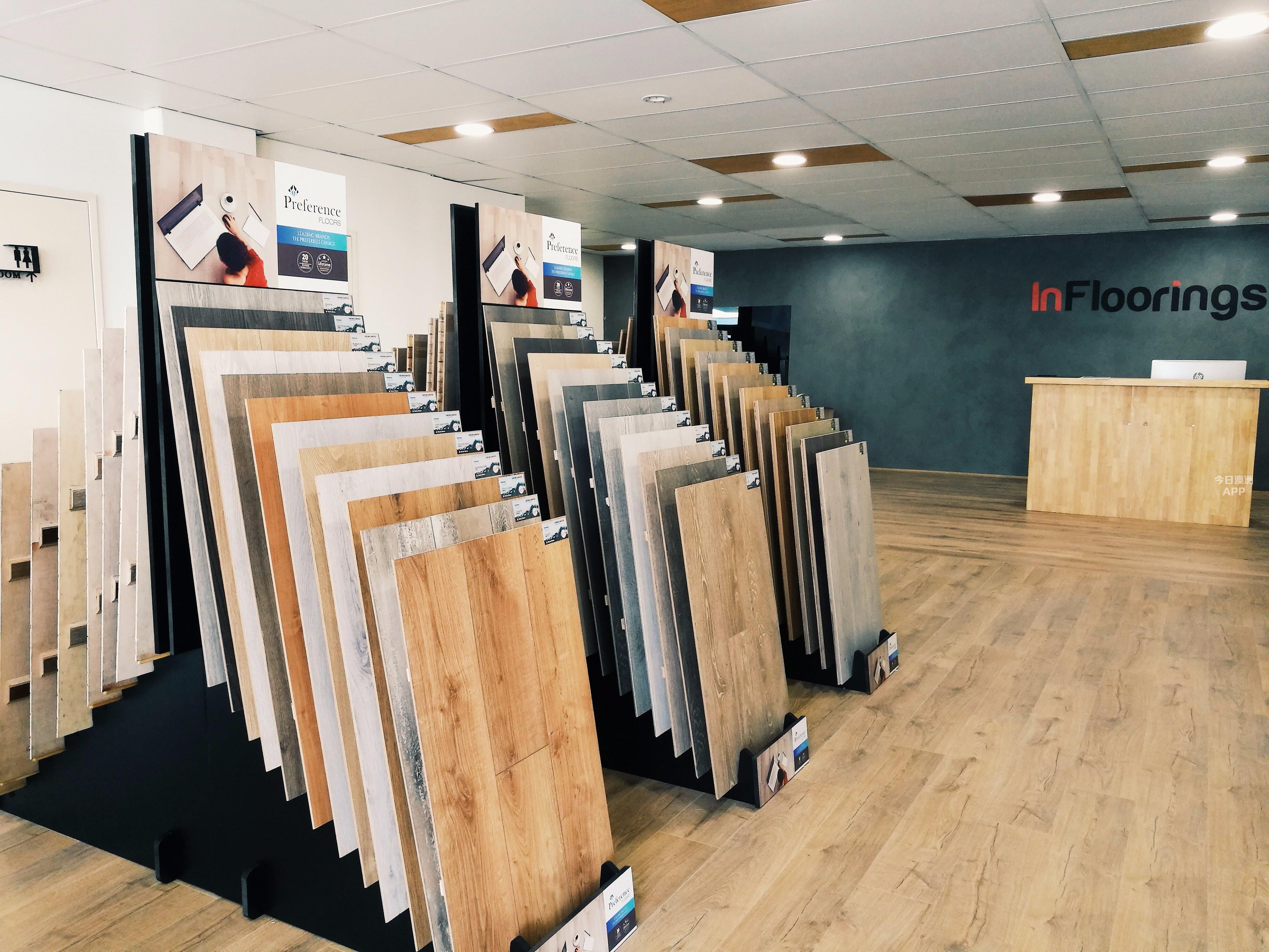 悉尼In Floorings工厂直销地毯地板地板革
