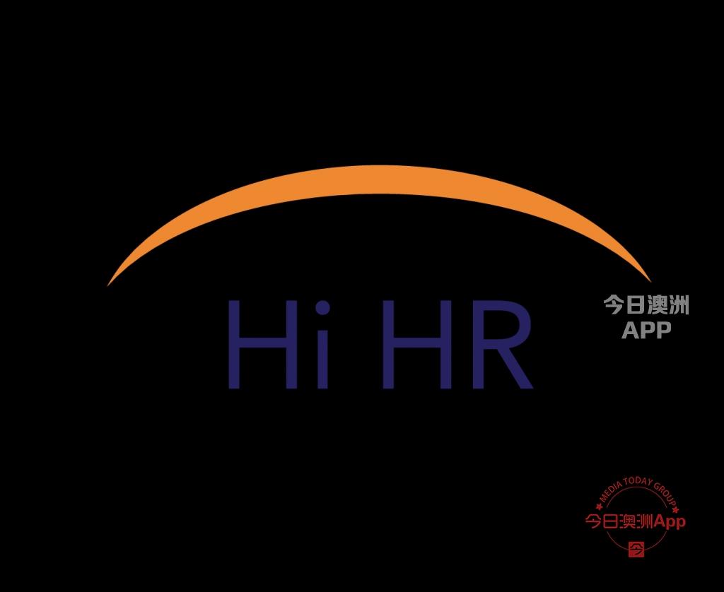 资深澳洲HR修改简历服务 华人HR和Local HR同时为您修改