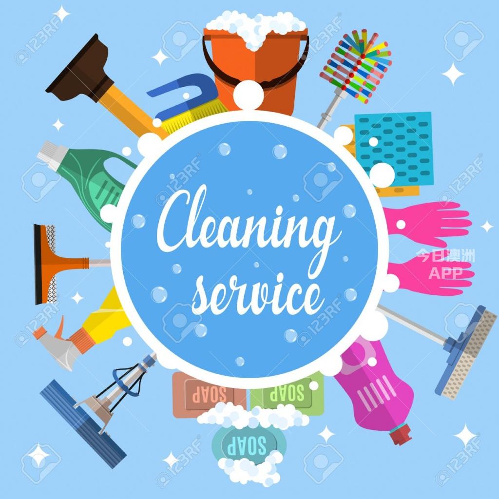 日常清洁退房洗地毯