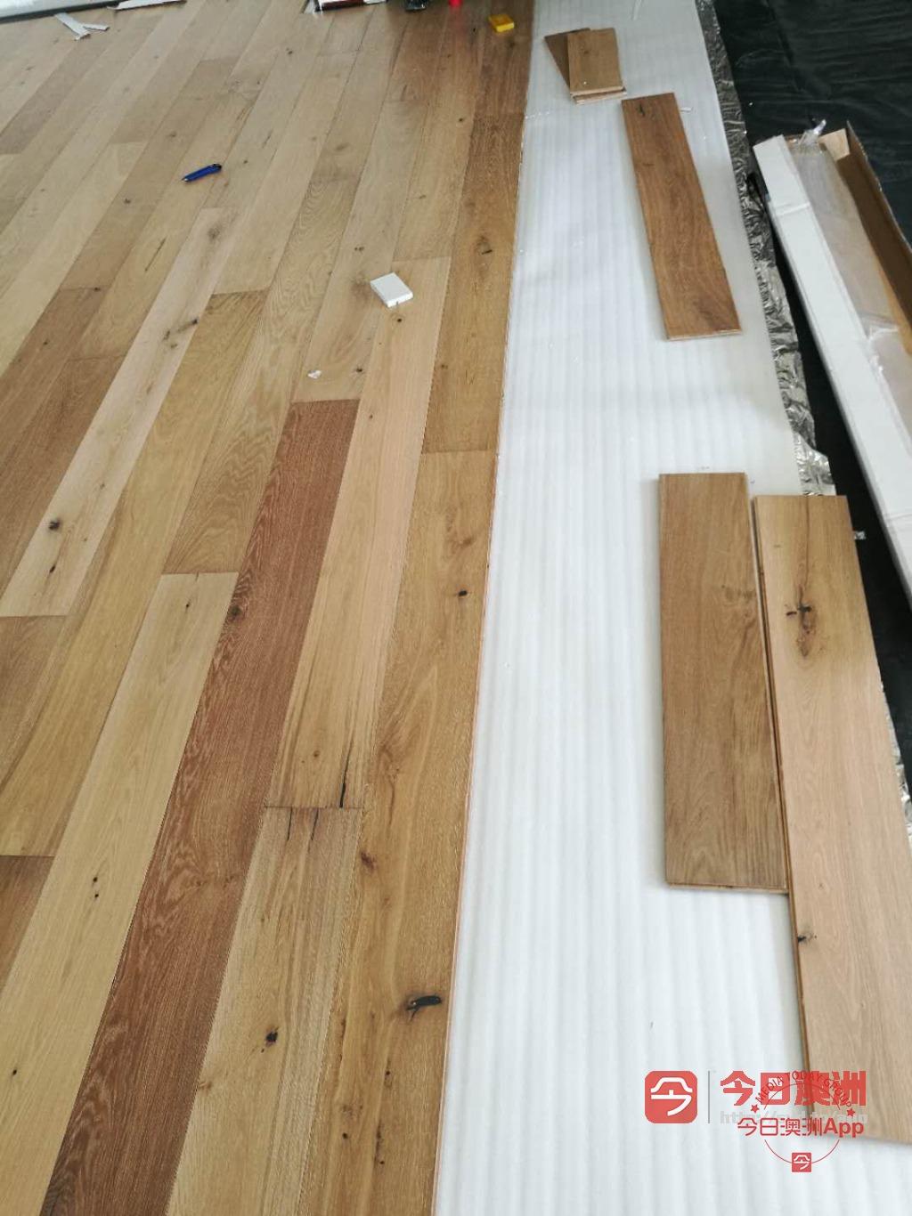 多层实木地板实木复合地板