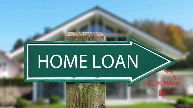 最低贷款门槛两张工资单即可超低息澳洲银行房贷无需流水无需税单海外收入亦可