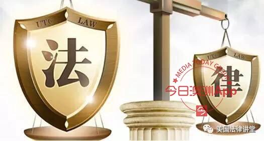 澳中国际律师事务所