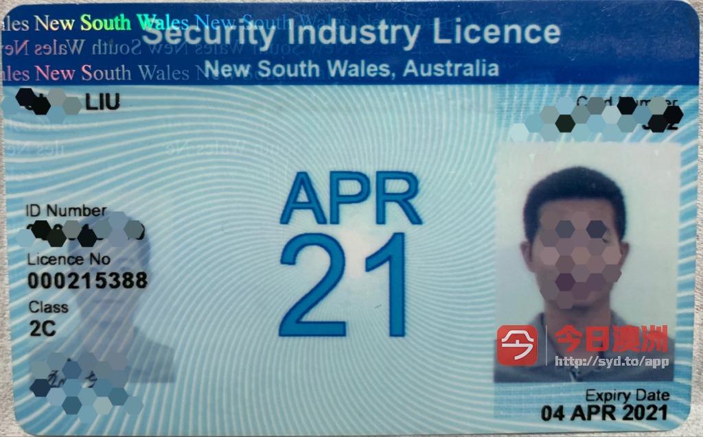 监控摄像头CCTV警报Alarm可视门铃Intercom持牌安装