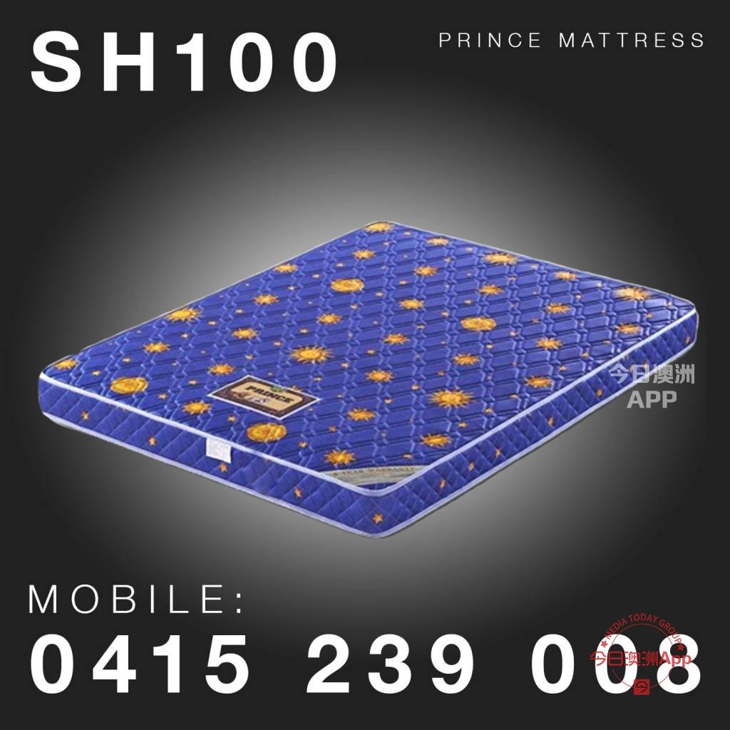 悉尼全新王子床垫全城最低价欢迎比价