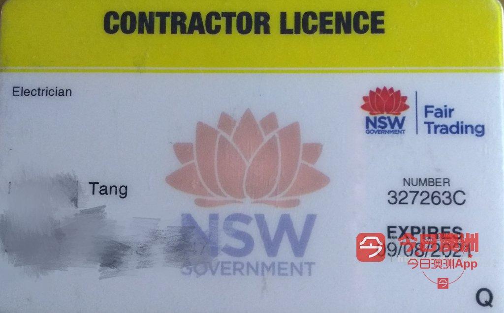 Sydney 专业电工  0490682161