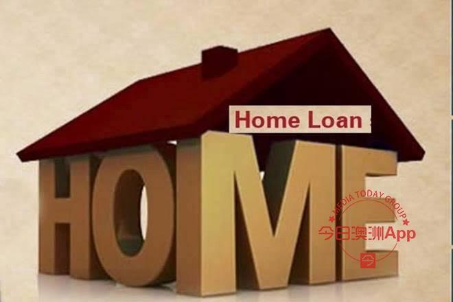 Mortgage Broker 住房贷款悉尼持牌贷款中介经纪人