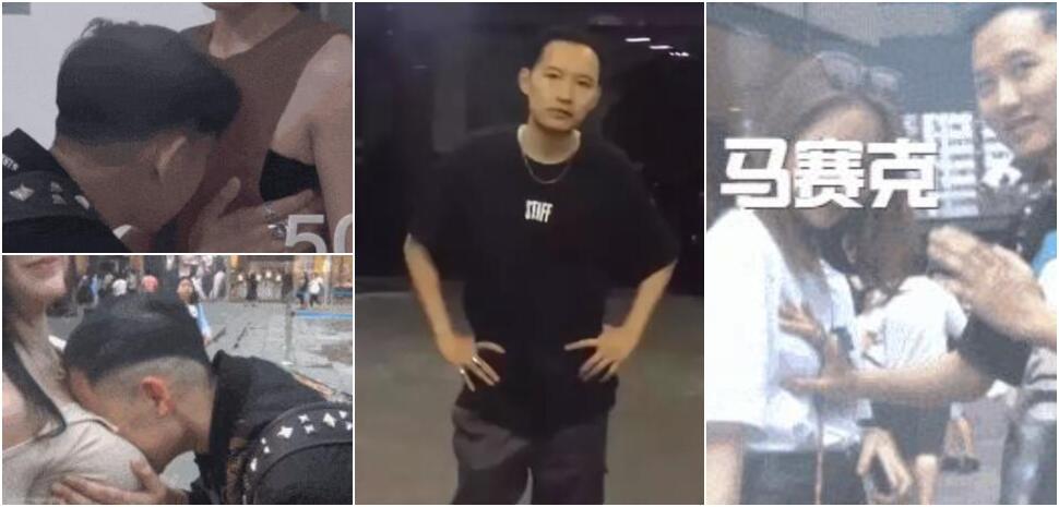 """在街头猥亵500名女孩 中国""""搭讪大师""""被拘"""