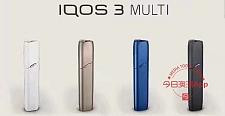 新款IQOS Multi 悉尼现货  可搭配烟弹一起买