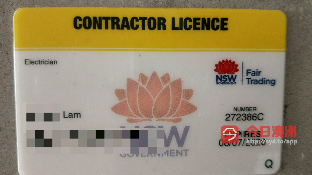 TOM 电工 0428709280 覆盖全悉尼