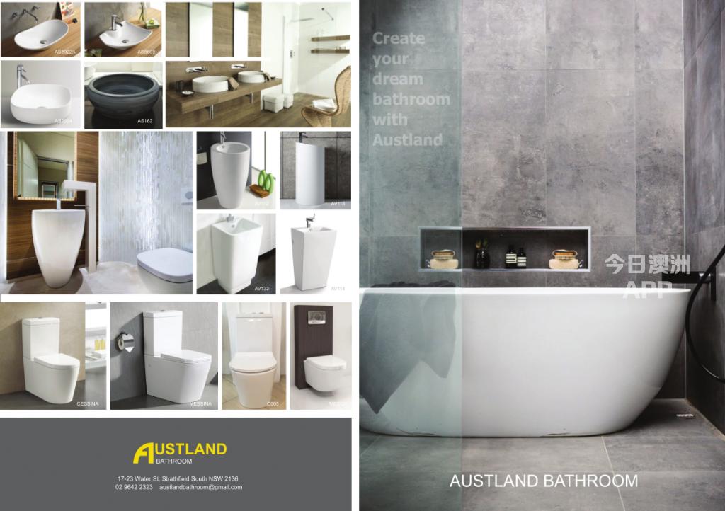 Austland   Bathroom 承接浴室装修厨房装修厨房台面定制旧房翻新服务