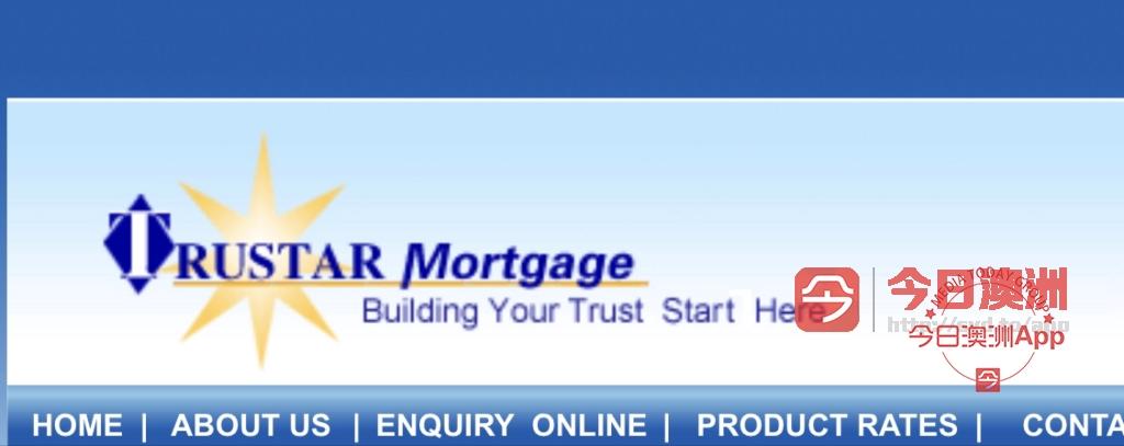 海外人士房屋贷款