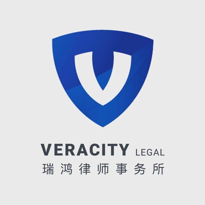 Veracity Legal 瑞鸿律师事务所 华人刑事商业律师