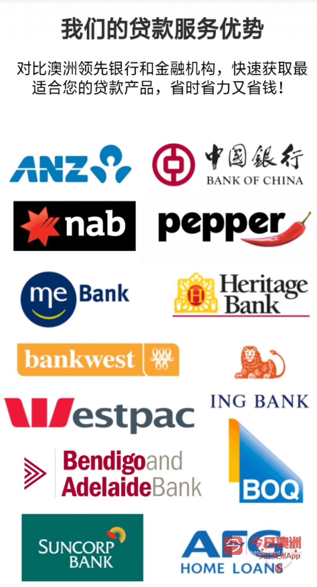 专业broker 车贷房贷  refinance