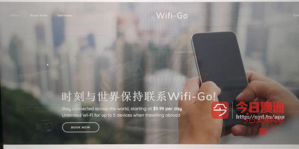 全球4G WiFi 行動網絡分享機