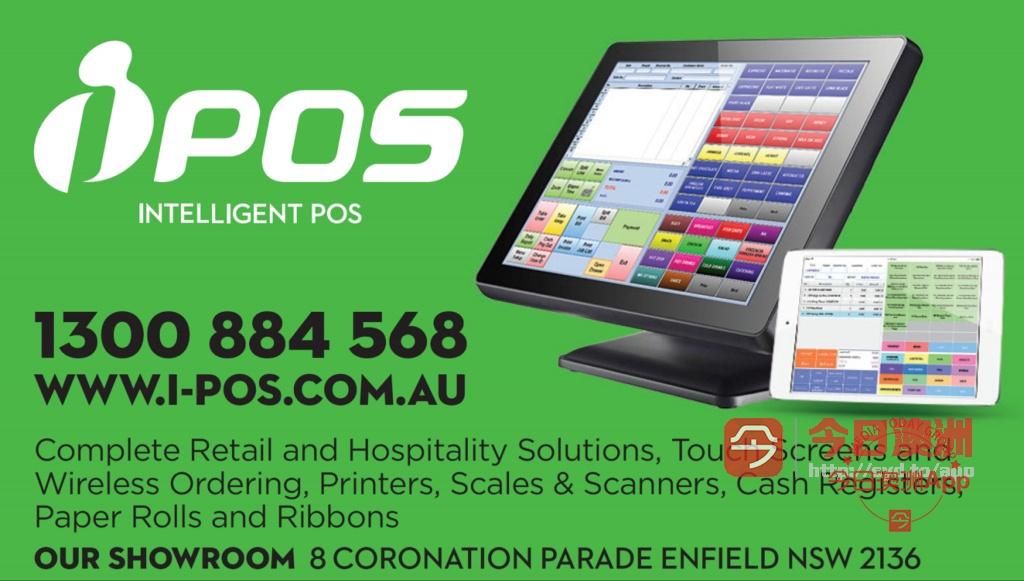 POS机触摸屏餐饮点菜系统微信点餐收银机电子称