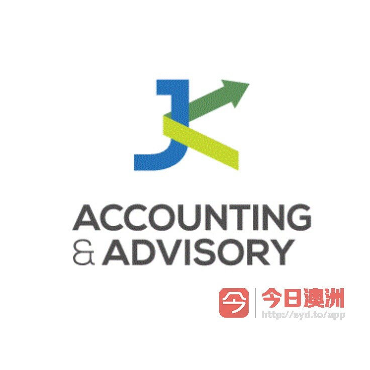 资深会计 个人退税 个人公司报税 BAS ABN 疫情补贴申请 Bookkeeping CA注册会计师事务所
