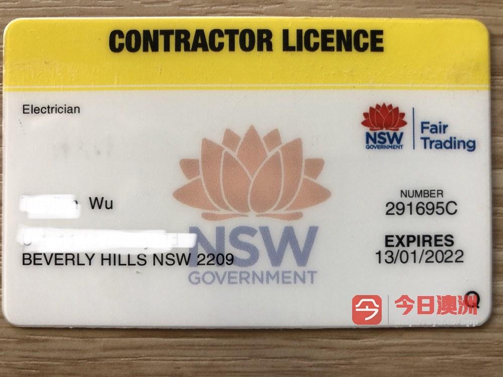 电气服务 Jay Wu 0430038889 Lic 291695C