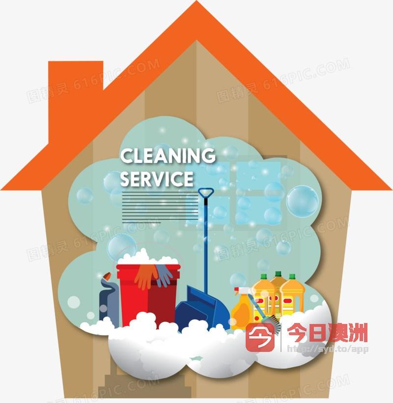 专业退房清洁  处理垃圾  服务至上  保证中介满意