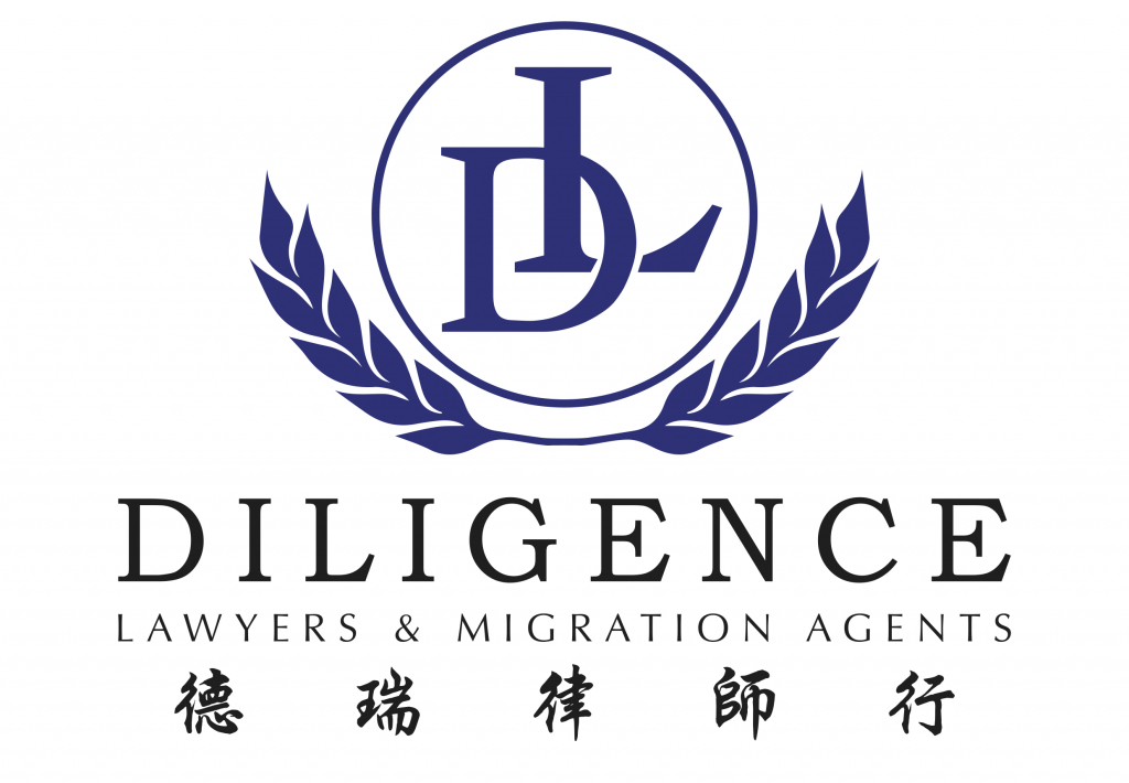 Diligence Lawyers德瑞律师行 您身边最负责的华人律师专家