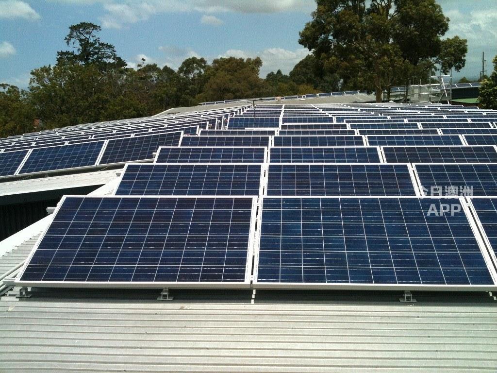 太阳能设计安装