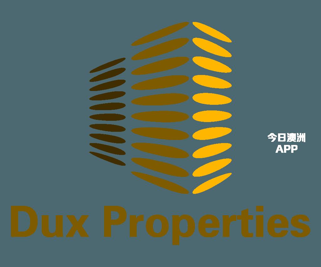 Dux Properties 专业房产租赁管理公司