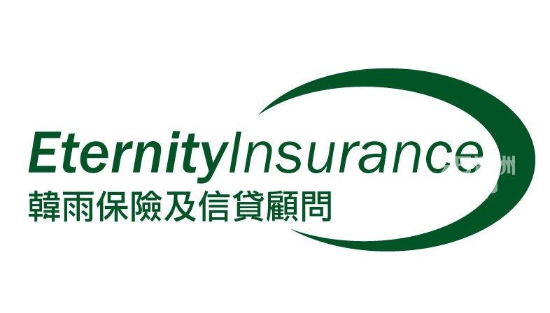 专业保险经纪免费提供理赔服务