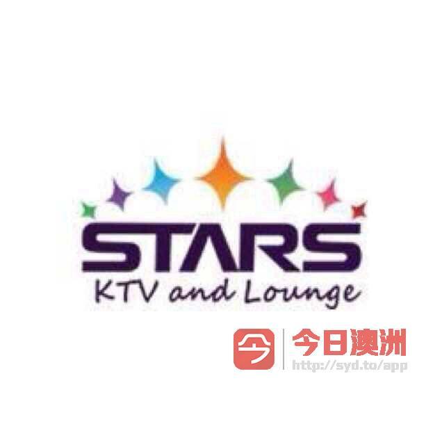 墨爾本City最佳Stars KTV  Lounge誠聘侍應生