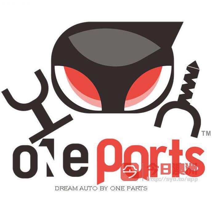 Oneparts Auto 汽车电子智能 越野皮卡工具车改装