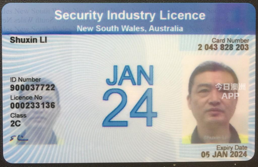 监控CCTV警报ALARM可视INTERCOM专业安装