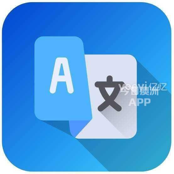 王翻译提供驾照翻译文件翻译服务 特快加急当天取件NAATI3级