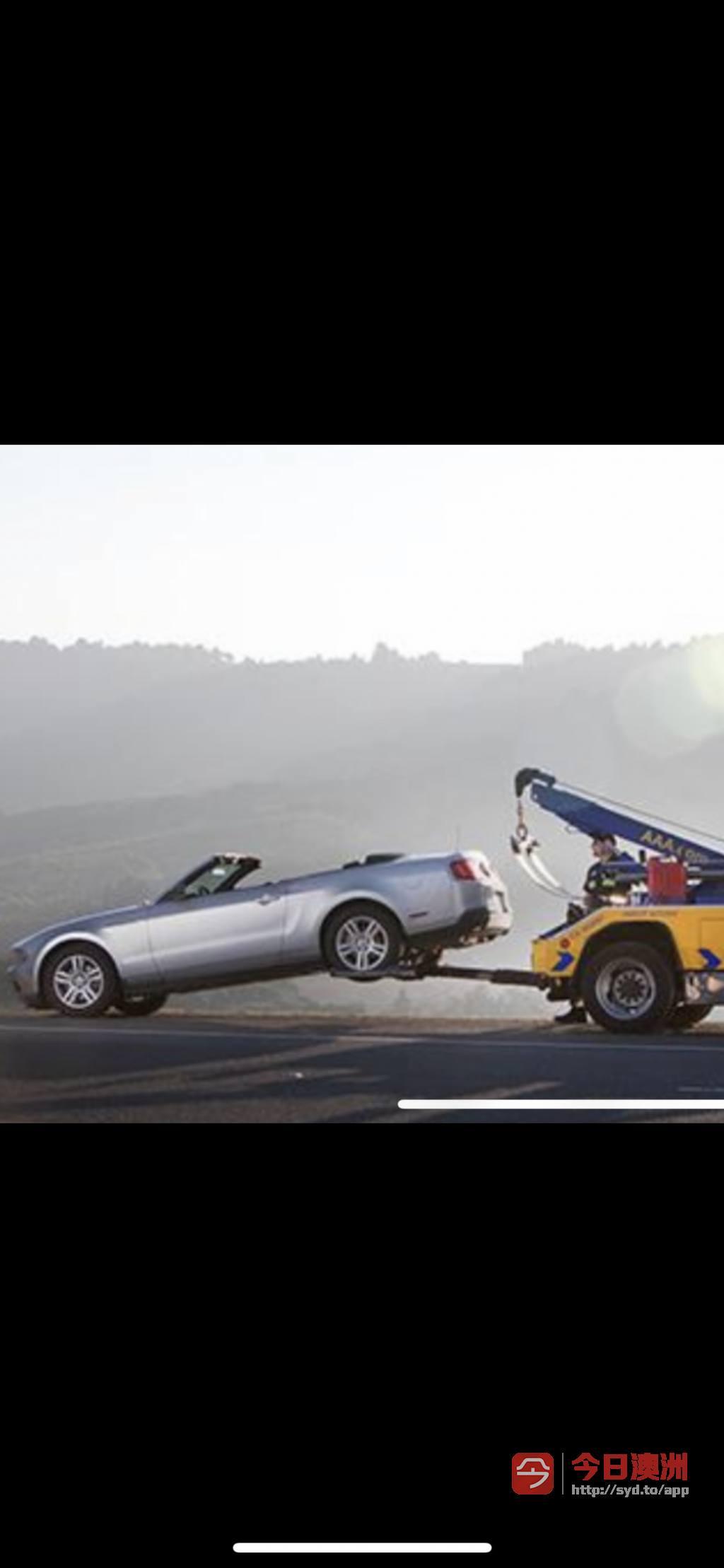 各区拖车 补胎 充电 轮胎 电瓶 启动故障 疑难杂症 不成功不收费