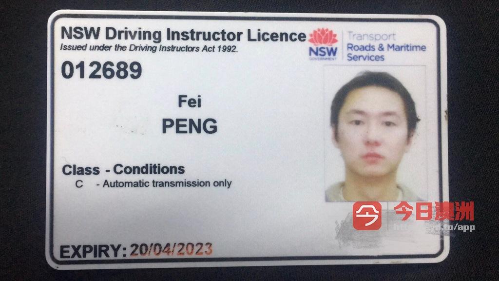 悉尼东方驾校RTA资深教练悉尼各区经验教学一次通过率高