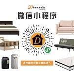 Diamonds Home 家具仓库直销 一站式配齐整家家具电器 隔天到货 可安装