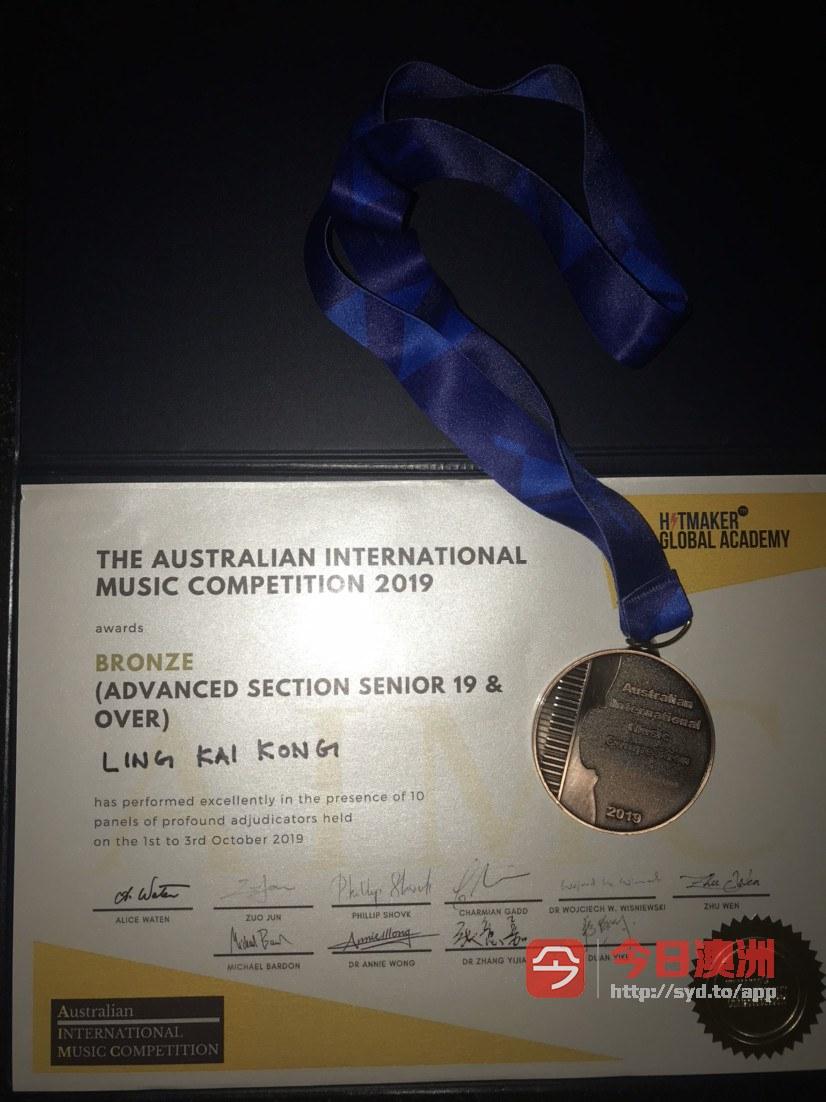 悉尼Campsie Burwood City 国际比赛得奖专业小提琴老师和钢琴老师