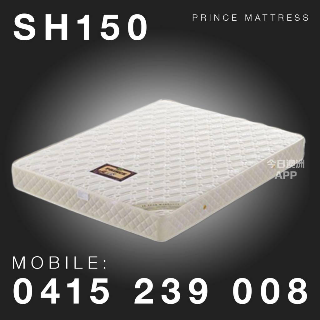 悉尼全新王子床垫大特价欢迎比价