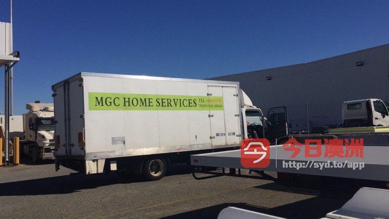 家能一站式卫生花园地毯维修搬运服务