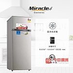 适合小户型 短期房 出租房使用 厂家直销 冰箱洗衣机一套超优惠