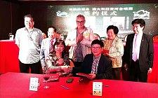 澳黄河合唱团庆祝创办20周年 天鹅庄冠名赞助黄河庆典签约仪式