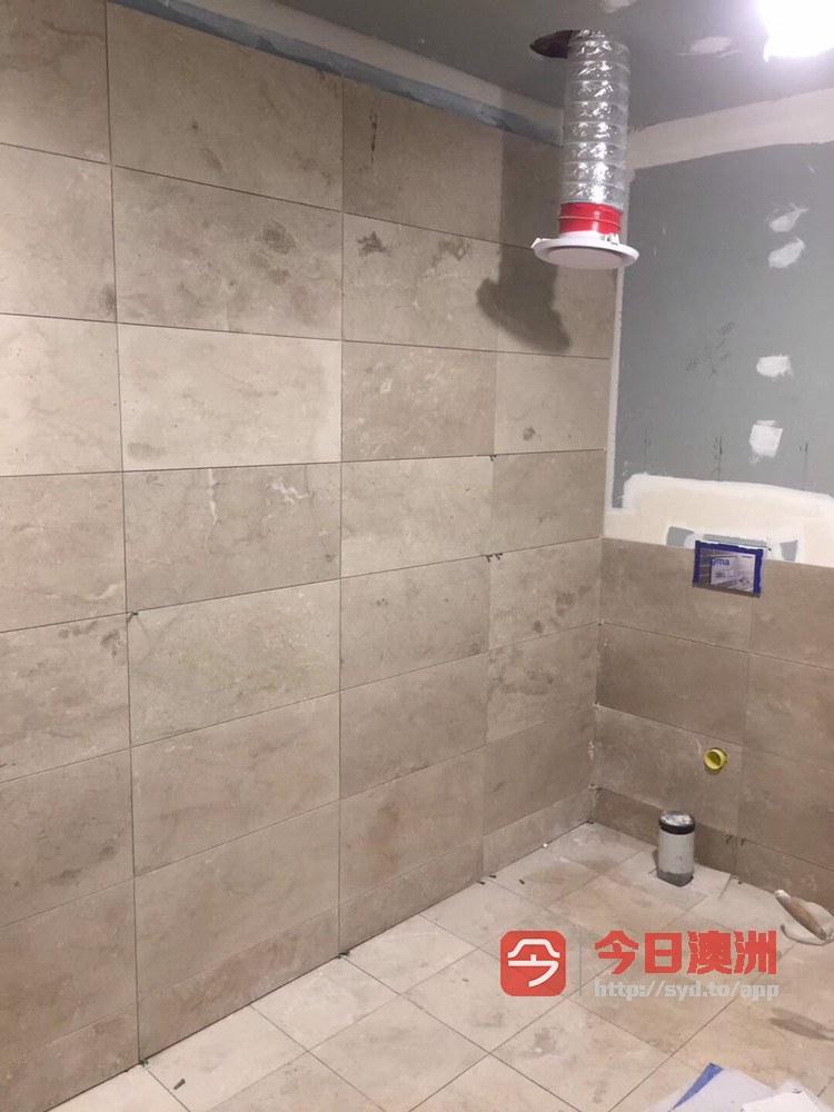 厨房卫生间翻新遮阳棚安装专业瓷砖安装修水管