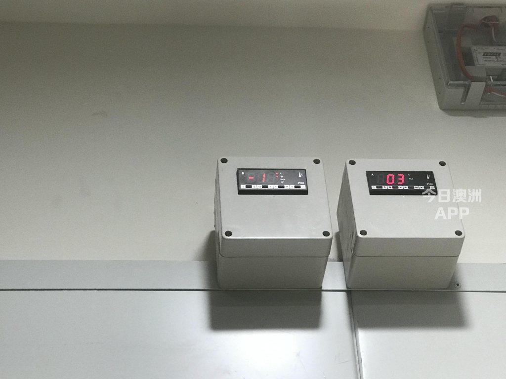 Air conditioning refrigeration installation and maintenance