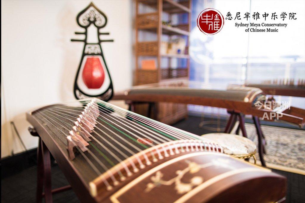 city音乐招生啦 古筝笛子琵琶声乐等课程报名