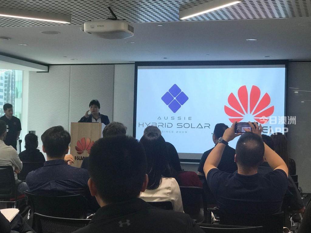 華爲合作太陽能安裝公司 成立于2009 價格優惠